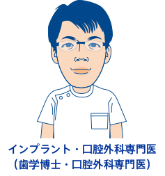 staff04b